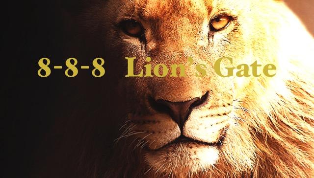 ゲート ライオンズ