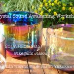 ロゴ入りTake2-crystal-sound-awakening (中)