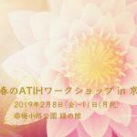 Lotus flowers in pastel colors sweet background