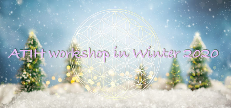 冬のATIHワークショップ平日開催 in 東京